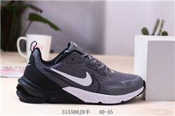 Men Nike 200 Running Shoes AAA 444