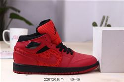 Men Air Jordan I Retro Basketball Shoes AAAA 865