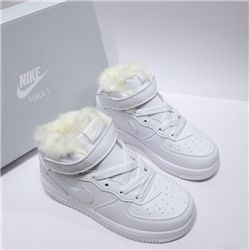 Kids Nike Air Force 1 Sneakers 386