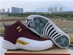 Men Basketball Shoes Air Jordan XII Retro 378
