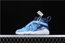 Kids Air Jordan VII Sneakers AAA 203