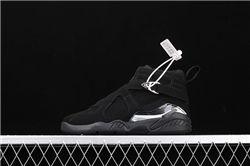 Kids Air Jordan VII Sneakers AAA 204