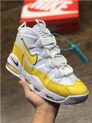 Men Nike Air Max 2 Uptempo Basketball Shoe AAAAA 341