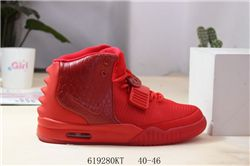 Men Nike Air Yeezy 2 Basketball Shoes 245