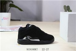 Kids Air Jordan VII Low Sneakers AAA 207