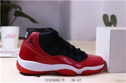 Women Sneakers Air Jordan XI Retro 342