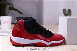 Men Air Jordan XI Retro Basketball Shoes 507