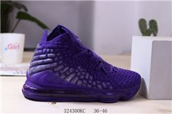 Men Nike LeBron 17 Basketball Shoes AAAA 897