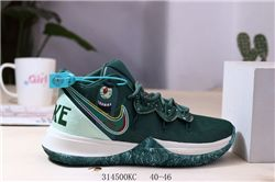Men Nike Kyrie 5 Basketball Shoes 541