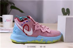 Men Nike Kyrie 5 Basketball Shoes 542