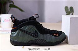 Men Nike Basketball Shoes Air Foamposite Pro 312