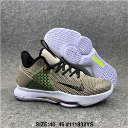 Men Nike LeBron 4 Basketball Shoes 898