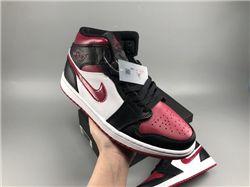 Men Air Jordan I Retro Basketball Shoes AAAA 879
