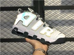 Men Nike Air More Uptempo Men Basketball Shoe AAAA 343
