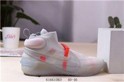 Men Nike Kobe AD Basketball Shoes 573