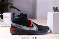 Men Nike Kobe AD Basketball Shoes 574