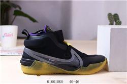 Men Nike Kobe AD Basketball Shoes 575