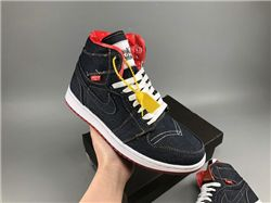 Men Air Jordan I Retro Basketball Shoes AAAA 881