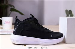 Men Jordan 2020 GPX Basketball Shoes 364