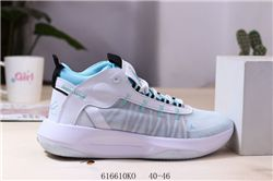 Men Jordan 2020 GPX Basketball Shoes 367