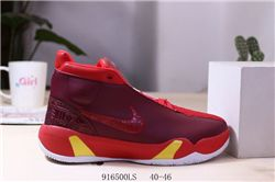 Men Nike Zoom Heritage N7 Basketball Shoes AAA 508