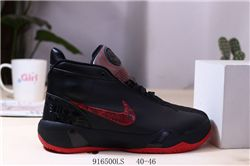 Men Nike Zoom Heritage N7 Basketball Shoes AAA 510