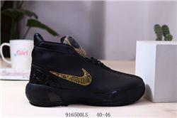 Men Nike Zoom Heritage N7 Basketball Shoes AAA 512