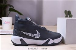 Men Nike Zoom Heritage N7 Basketball Shoes AAA 513