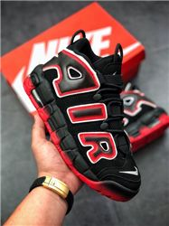 Women Air More Uptempo Nike Sneakers AAAA 260