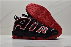 Men Nike Air More Uptempo Men Basketball Shoe...