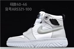 Men Air Jordan I Retro Basketball Shoes AAAAA...