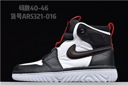 Men Air Jordan I Retro Basketball Shoes AAAAA 885