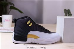Men Air Jordan XII Retro Basketball Shoes AAA...