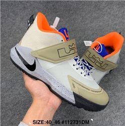 Men Nike LeBron Ambassador 12 Basketball Shoes 906