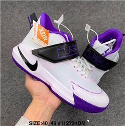 Men Nike LeBron Ambassador 12 Basketball Shoes 912