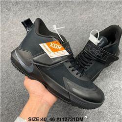 Men Nike LeBron Ambassador 12 Basketball Shoes 909