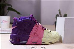 Men Nike Air More Uptempo Basketball Shoe AAA...