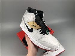 Women Air Jordan 1 Retro Sneaker AAAAA 610