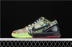Men Nike Kobe 4 ZK4 Protro Wizenard Basketball Shoes AAAA 577