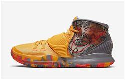 Men Nike Kyrie 6 Basketball Shoes 554