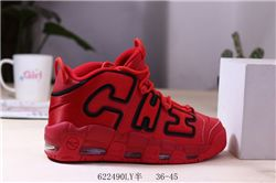 Men Nike Air More Uptempo Men Basketball Shoe AAAA 346