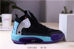 Men Air Jordan XXXIV Basketball Shoes 219