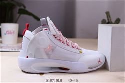 Men Air Jordan XXXIV Basketball Shoes 221