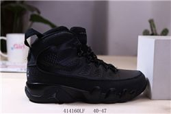 Men Basketball Shoes Air Jordan IX Retro 257