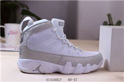 Men Basketball Shoes Air Jordan IX Retro 258