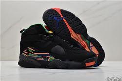 Men Air Jordan VIII Retro Basketball Shoes AAA 237