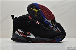 Men Air Jordan VIII Retro Basketball Shoes AAA 241