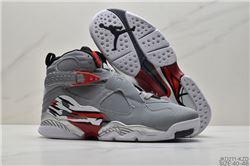 Men Air Jordan VIII Retro Basketball Shoes AAA 245