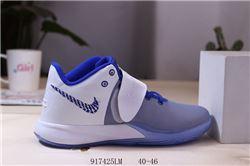 Men Nike Kyrie Flytrap 3 Basketball Shoes 560