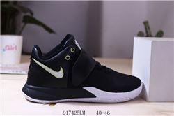 Men Nike Kyrie Flytrap 3 Basketball Shoes 561